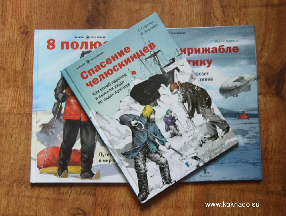 книги paulsen