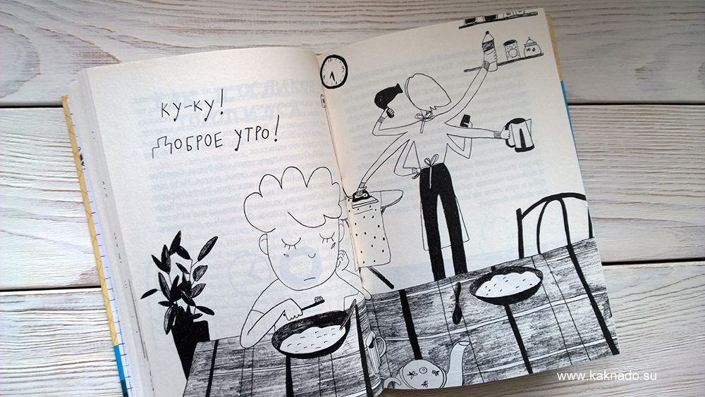Приключения Осликова 2