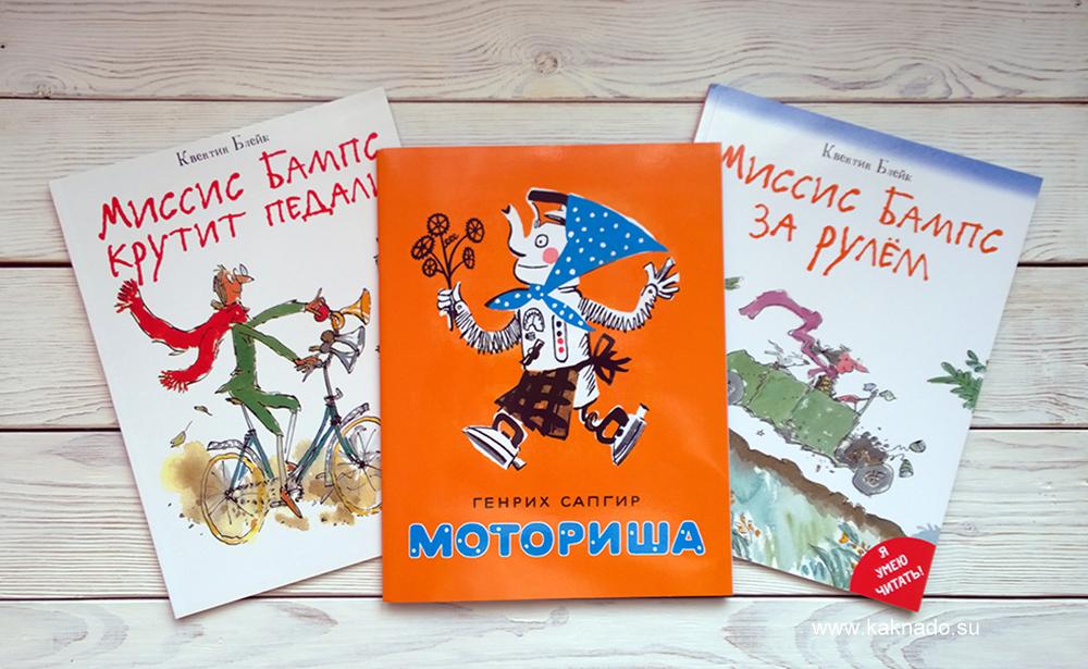 книги Мелик-Пашаев