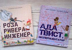 Книги Андреа Бети от издательства «Карьера Пресс»