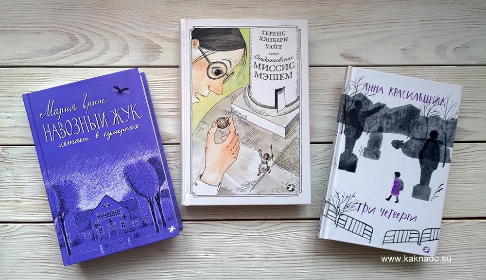книги белая ворона