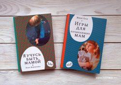 Книги для родителей от издательства «Самокат»