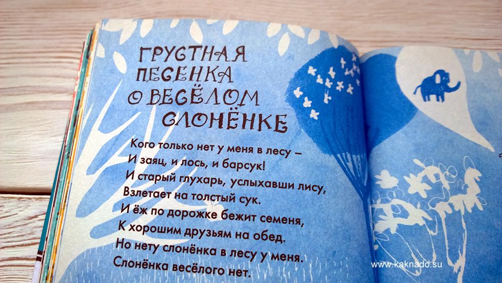 стихи с горчицей 3