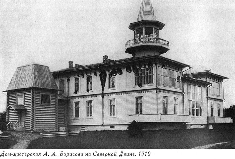 музей усадьба Борисова в Красноборске