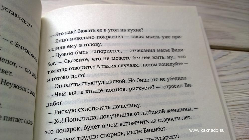 Умник 5