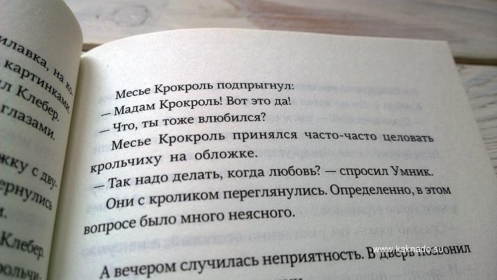 Умник 9