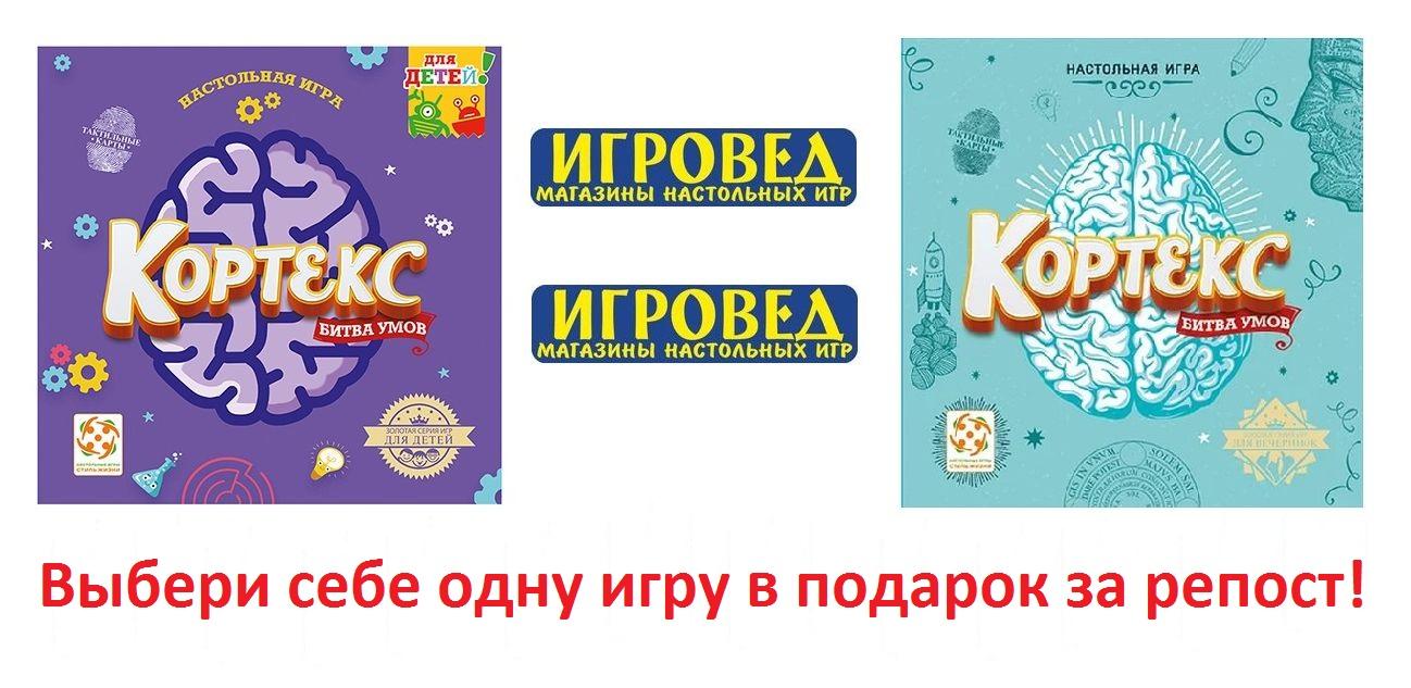 кортекс конкурс1