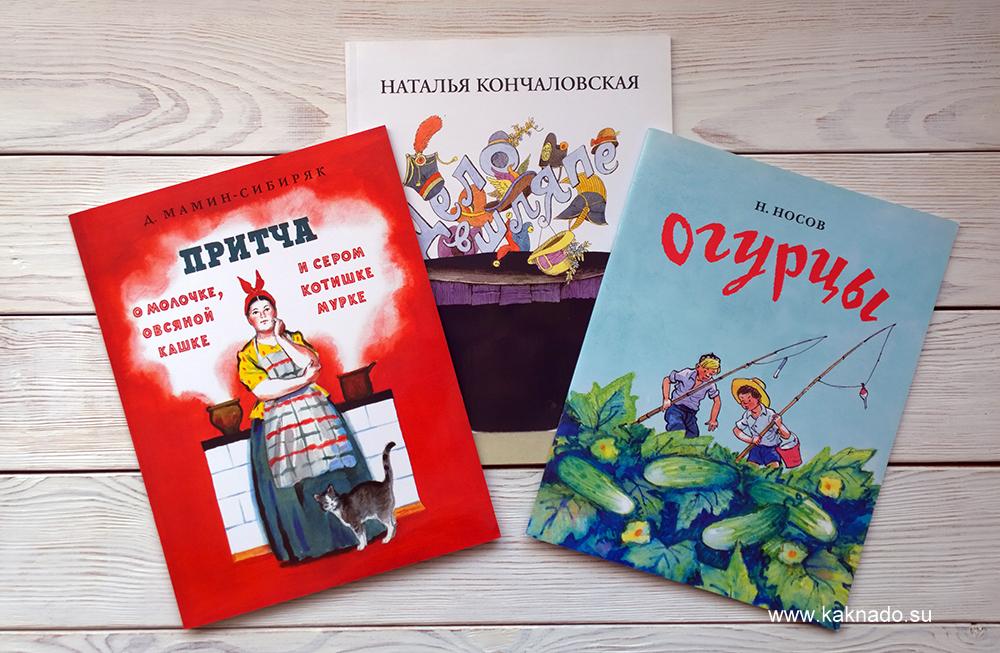 мелик-пашаев детские книги