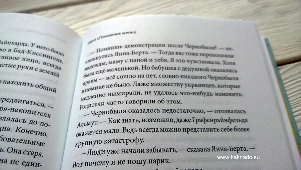 Гудрун Паузеванг Облако 10