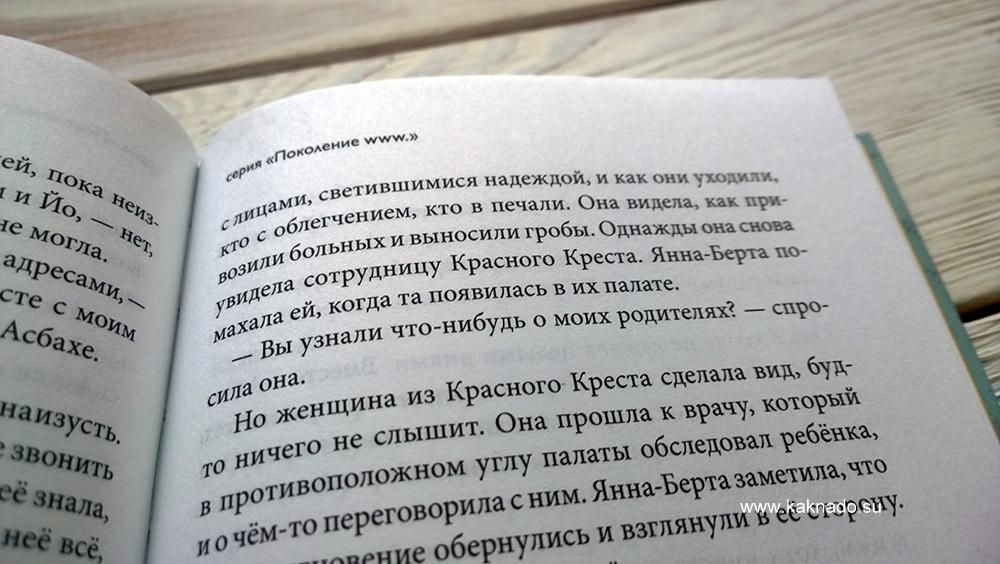 Гудрун Паузеванг Облако 4