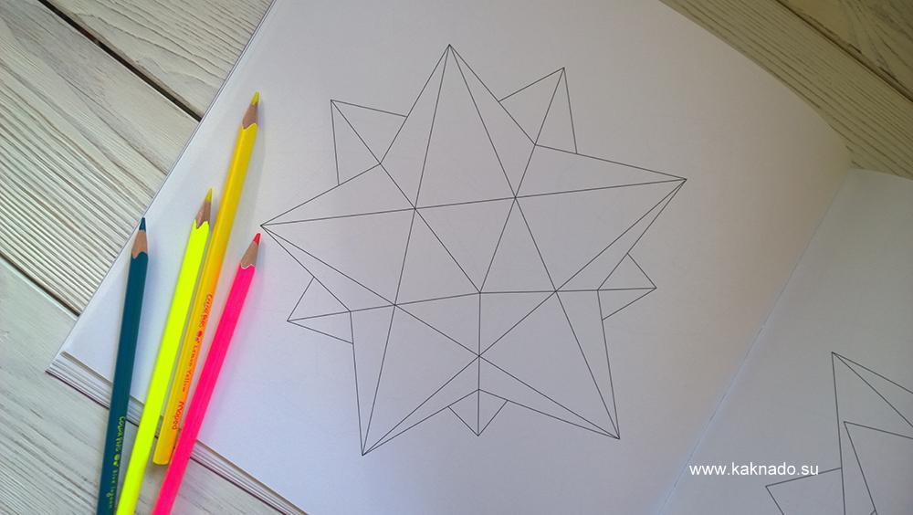 Снежинка ракушка звезда 2