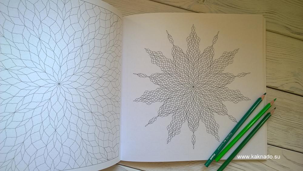 Снежинка ракушка звезда 6
