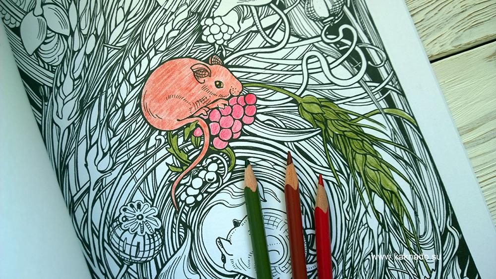 мания ботаника 2