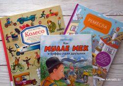 Книги о мастерах и ремеслах от издательства «Мелик-Пашаев»