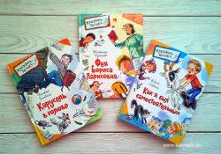 «Крестики-нолики»: серия книг о школьной жизни