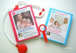 Doctor_annamama о здоровье детей и уходе за ними. Две книги от ЭКСМО