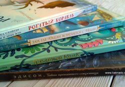 Книги «Поляндрии» о кораблях и путешествиях