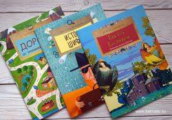 Познавательные книжки для младших школьников
