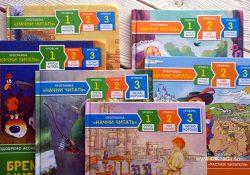 Программа «Начни читать» от издательства «РОСМЭН»