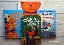 Что читать летом: новинки от «Абрикобукс»