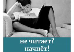 Дарим книги, которые Ваш ребенок точно прочтёт!