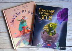 Волшебные сказки для детей