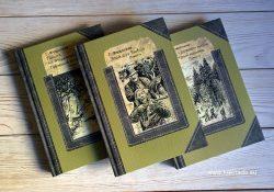 Серия книг «Люди дела»